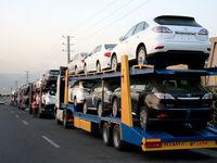 ناهمخوانی اهداف و سیاستها در واردات خودرو