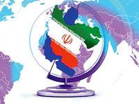 ۱۰۰ مساله جامعه ایران