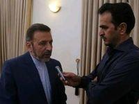 سفر بدون روادید ایرانیان به مناطقی از روسیه