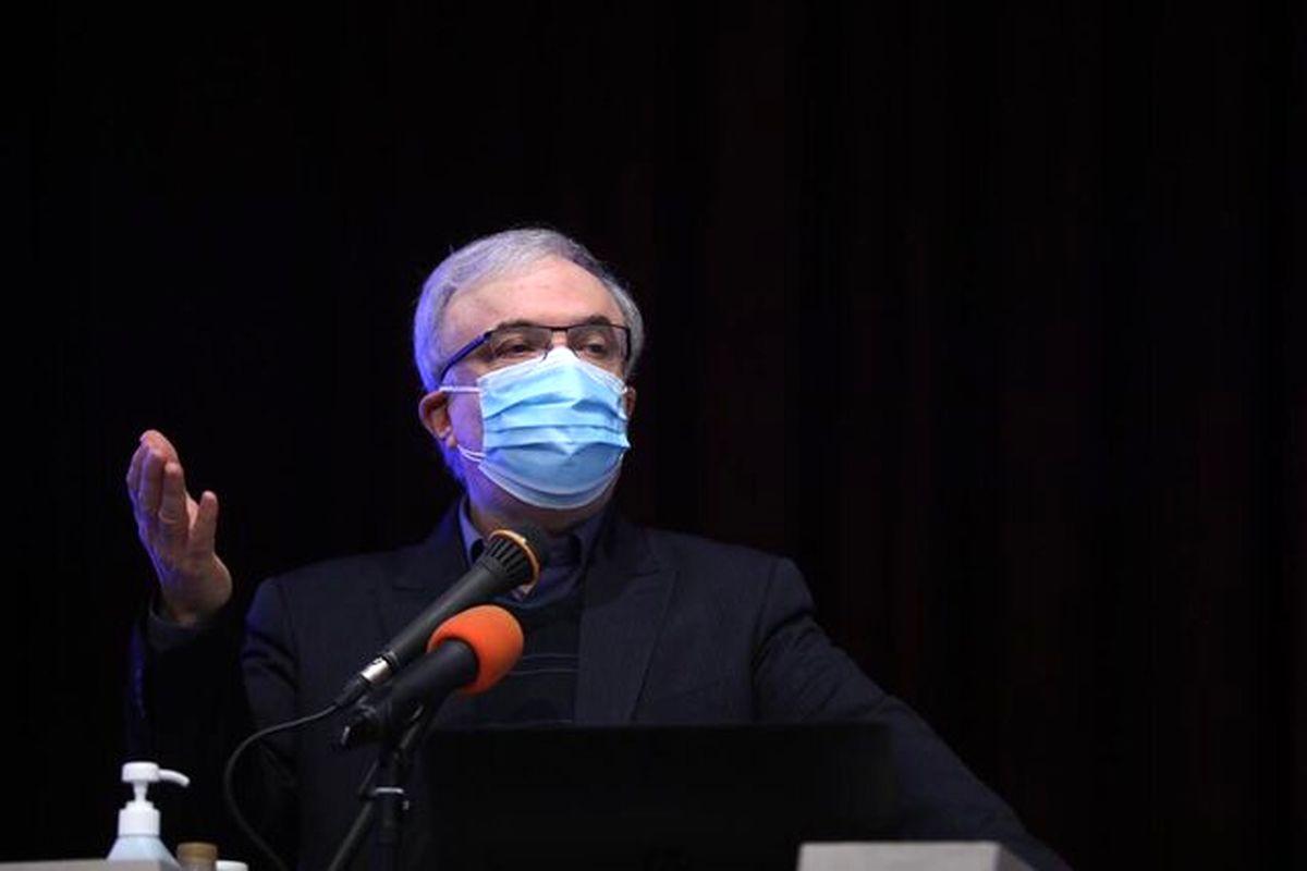 تاکید وزیر بهداشت بر لزوم تشدید پروتکلهای بهداشتی