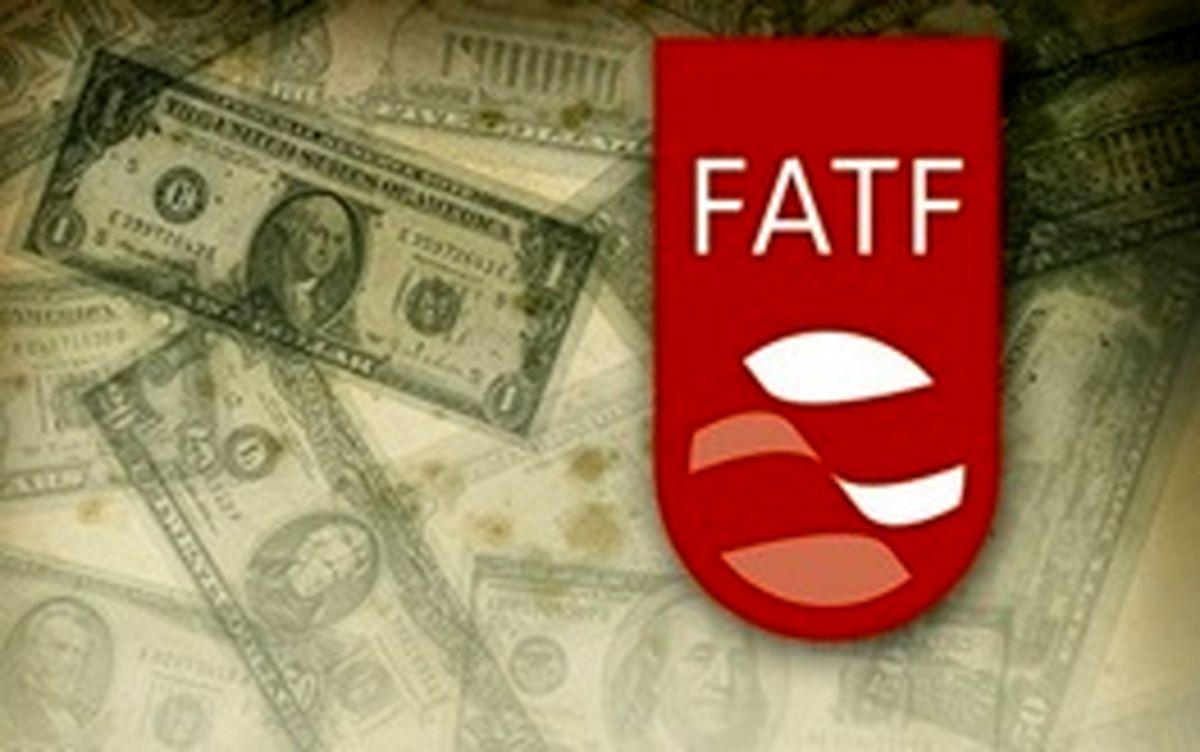 آیپک چگونه به همکاری FATF با ایران اعتراض کرد؟
