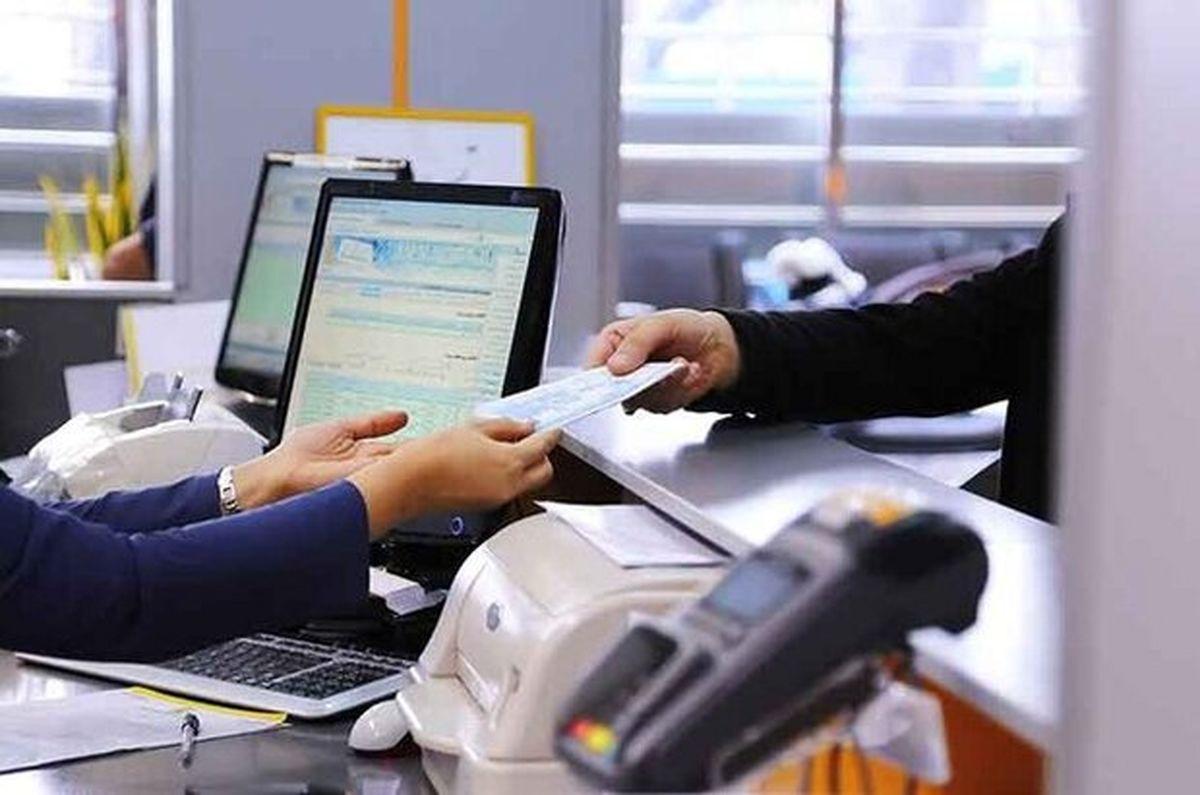 ساعت کار جدید بانکها در شهرهای رنگی کرونا مشخص شد