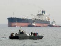 حق بیمه نقدی نفت کوره در آسیا به بالاترین رقم رسید