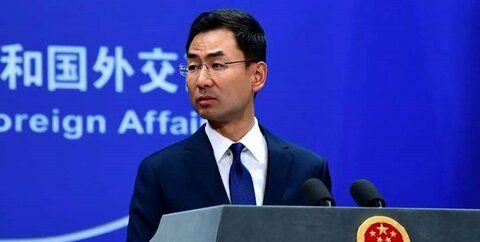چین خواستار لغو فوری تحریمهای ایران شد