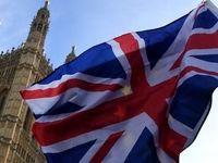 اختلاف نظر آمریکا و انگلیس درباره برجام