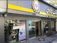 همه کارتهای بانک ملّی ایران را یکی کنید!