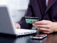 نحوه استفاده از سرویس رمز پویای همراه بانک قرض الحسنه مهر ایران