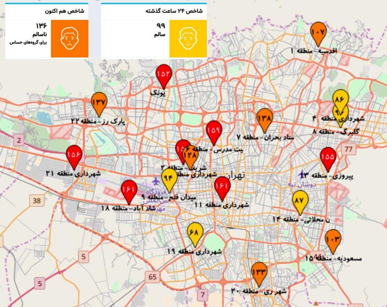 سامانه سنا فقط ۵ منطقه از تهران هوای سالم دارند +نقشه