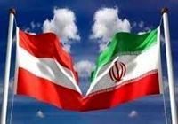 امضا قرارداد یکمیلیارد یورویی بانکهای ایران و اتریش