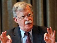 بولتون از سیاست خارجی ترامپ انتقاد کرد