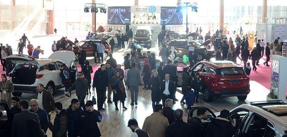 نمایشگاه خودروی تهران به زمانی دیگر موکول شد
