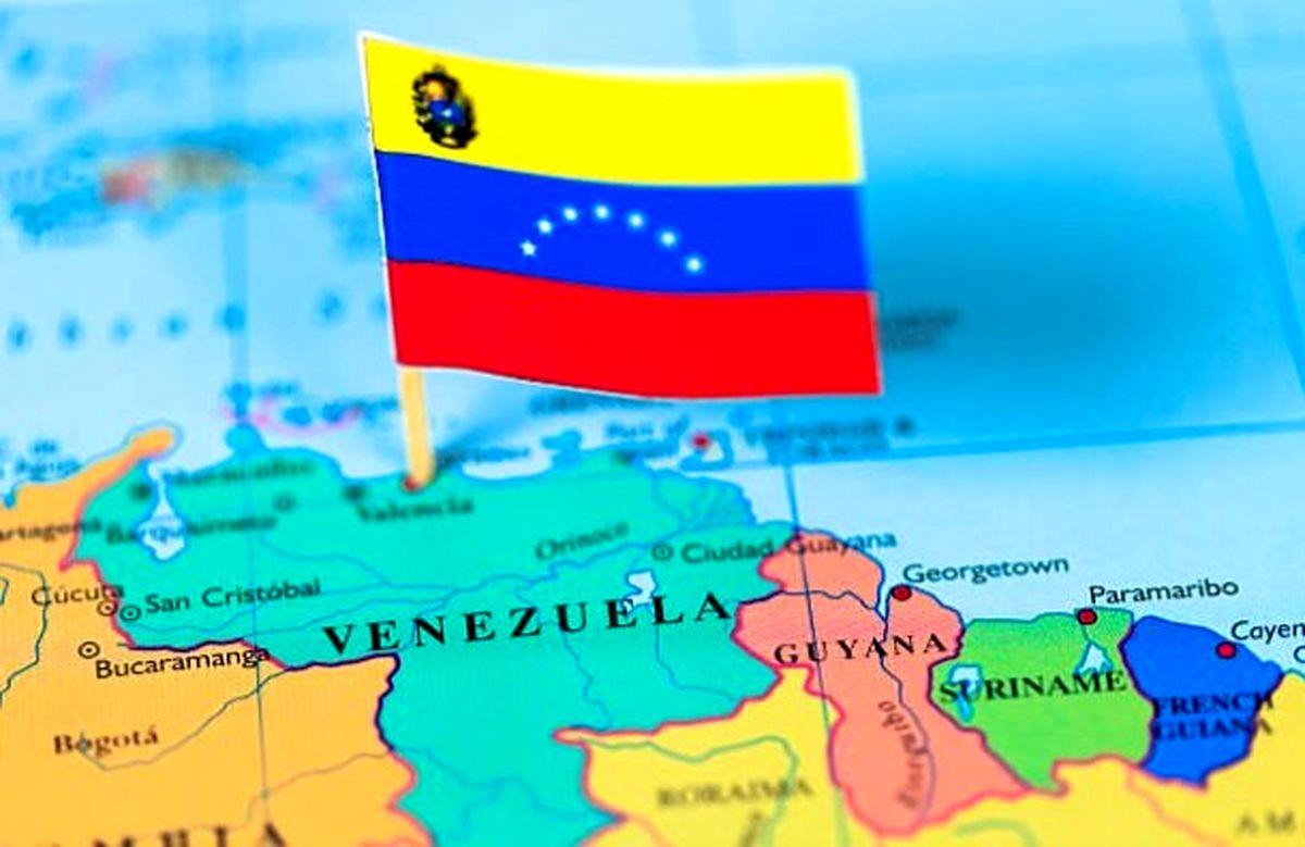 آینه عبرت ونزوئلا برای دیگران