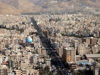 بازار مسکن در منطقه مصرفی شرق تهران