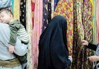 وضعیت بازار بانه پس از همه پرسی اقلیم کردستان
