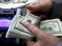 در صرافی ملی امروز دلار به کانال ۱۲هزار تومان برگشت