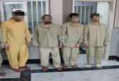 اعضای باند کلاهبرداران ۱۰میلیاردی در دام پلیس
