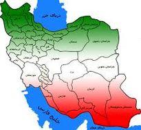 ۱٢ شهر به نقشه ایران اضافه میشود