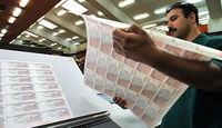 درج عملیات بازار باز بانک مرکزی در تابلوی فرابورس/ شایعات فروش اوراق دولتی رد شد!