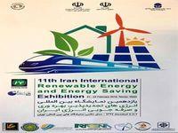 نمایشگاه کم رونق انرژیهای تجدیدپذیر به پایان رسید/انرژیهای پاک، نیازمند اهتمام ویژه وزارت نیرو