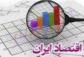 وضعیت اقتصاد ایران در فصل بهار