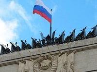 ۸حقیقت جالب راجع به اقتصاد روسیه