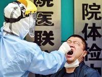 بازگشت چین به کانون اخبارکرونا