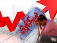 ۷۸۳هزار بیکارشده کرونایی درخواست بیمه بیکاری ثبت کردند