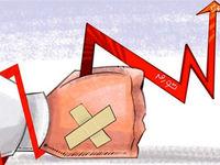 ترمز تابستانی نرخ تورم