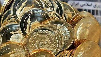 کشف ۲۰۰سکه طلا از یک قاچاقچی در فرودگاه امام خمینی