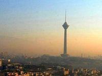 دمای هوای تهران به ۵درجه بالای صفر میرسد