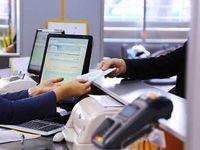 اطلاعات بانکی مؤدیان کف دست مالیاتیها