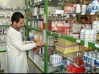 آزادفروشی دارو؛ زنگ خطری برای چرخه سلامت