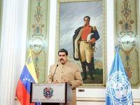 طرح جدید  ونزوئلا برای مقابله با تحریمهای آمریکا