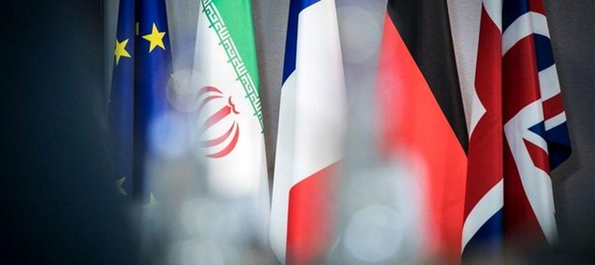 آغاز جلسه مجازی وزرای خارجه اروپا و آمریکا درباره ایران