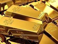 طلا در سه ماهه سوم عملکرد مثبتی خواهد داشت/ فلز زرد تا پایان2021 به سطح 2000 دلار میرسد