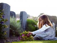 کمک به کودک برای برخورد با مرگ عزیزان