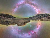 تصویر نجومی روز ناسا: نمای استثنایی از تمام راهشیری