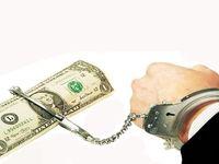 جرائم مرتکبین پولشویی مشخص شد
