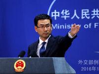 درخواست چین از آمریکا برای خودداری از ایجاد تنش در خاورمیانه