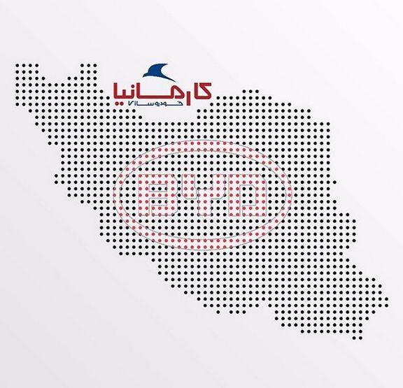 BYD از ایران نمیرود
