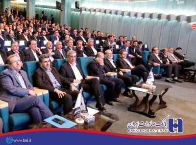 خدمات لیزینگ به زودی در شعب بانک صادرات ایران ارائه میشود