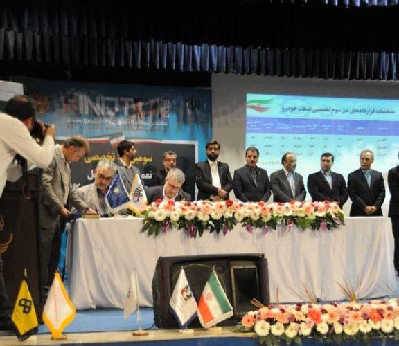بومی سازی ۸۵قطعه از محصولات ایران خودرو