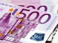 یورو در نیما به 9417 تومان رسید