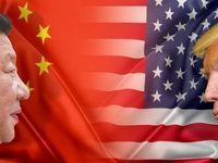چین روی 60میلیارد دلار کالای آمریکایی تعرفه اعمال میکند