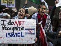 تظاهرات در نیویورک علیه طرح