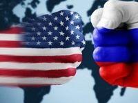 آمریکا 6فرد و 8نهاد روسی را تحریم کرد