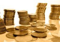 کاهش ۱۳ هزار تومانی قیمت سکه