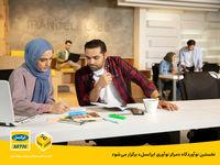 نخستین نوآوردگاه «مرکز نوآوری ایرانسل» برگزار میشود