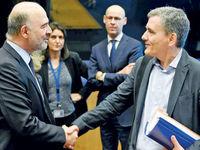 بودجه منطقه یورو، طرحی مبهم، راهی دشوار