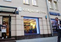 روسیه بزرگترین طرح نجات بانکی را کلید زد